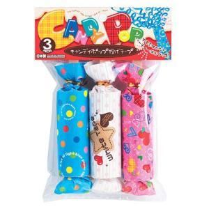 キャンディポップ 投げテープ (3個入) |パーティーグッズ クリスマス 投げテープ イベント 舞台演出グッズ||p-kaneko