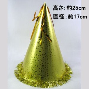 三角帽子 (金) | 三角 ぼうし パーティー 帽子 イベント 仮装 変装 お祝い 二次会 |u89|p-kaneko