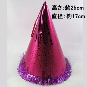 三角帽子 (ピンク) | 三角 ぼうし パーティー 帽子 イベント 仮装 変装 お祝い 二次会 |u89|p-kaneko