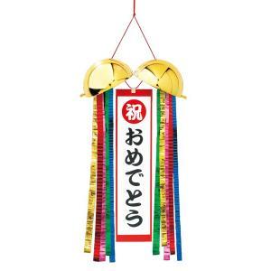 くす玉 イベント 結婚式 お誕生日 バースデー 二次会 サプライズ/ 金のくすだま (1個入) (K-3004_103198)