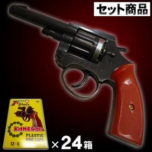 お得セット/ 12連発ピストル & 弾24個セット (u89)