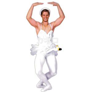 白鳥パンツ コスプレ 白鳥の湖 衣装 クラシックバレエ コスチューム/ 首をフリフリ デラックス白鳥パンツ(王冠付) (A-0017_005911) p-kaneko