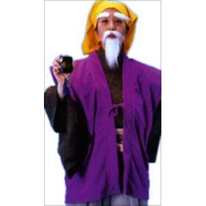 水戸黄門セット 時代劇 衣装 ご老公 黄門様 光圀公 ご隠居様 仮装コスチューム コスプレ衣装 宴会芸 舞台衣装 (A-0056_PZ23_211748)|p-kaneko