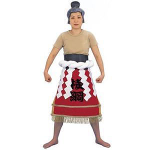 土俵入りセット お相撲さん 横綱 まわし 宴会芸 コスプレ衣装 舞台衣装 (A-0081_227442)|p-kaneko