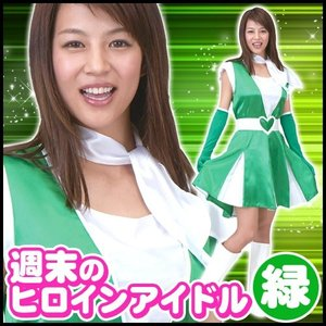 /ももクロ コスプレ  週末ヒロインアイドル グリーン(男女兼用サイズ)   /ももいろクローバーZ コスプレ 桃神祭 アイドル制服 (A-1590_015835) p-kaneko