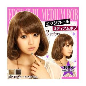 エッジカール ミディアムボブ  『ウィッグ ミディアム 耐熱 フルウィッグ』 (DL1580) p-kaneko