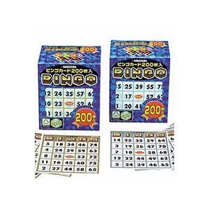 ハナヤマ / ビンゴカード(200枚入) |ビンゴ カード パーティーグッズ ビンゴゲーム イベント 二次会| (B-0004_053631)|p-kaneko