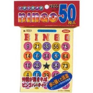 エンゼルビンゴカード (50枚入) |パーティーグッズ ビンゴゲーム イベント 二次会| (B-0005_)|p-kaneko