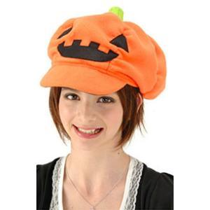 パンプキンキャップ ハロウィン衣装 かぼちゃ 帽子 大人 ハロウィーン 仮装 halloween(_865649)|p-kaneko