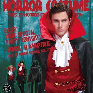クールヴァンパイア (メンズ)  |ハロウィン衣装 男性用 大人 衣装 ハロウィーン 仮装 halloween|(841739)|p-kaneko