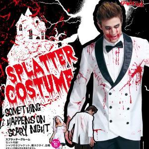 スプラッターブルーム (メンズ)  |ハロウィン衣装 男性用 大人 衣装 ハロウィーン 仮装 halloween|(841722)|p-kaneko