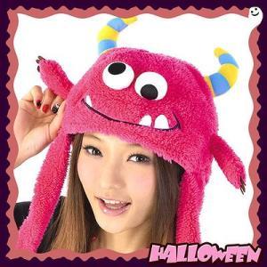 モンスターキャップ ピンク    モンスター 帽子 コスプレ ハロウィン 仮装  (_238117)_HB|p-kaneko