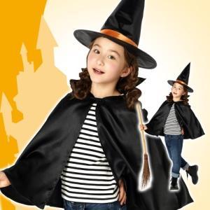 ハロウィン魔女セット キッズ   /魔女 コスプレ ウィッチ コスチューム 子供 キッズ ハロウィン 衣装 仮装 (871606) p-kaneko
