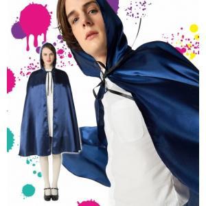 ブルーマント   /カラフル マント ヴァンパイア ドラキュラ ホラー ハロウィン 仮装 衣装 (872252) p-kaneko