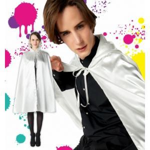 ホワイトマント   /カラフル マント ヴァンパイア ドラキュラ ホラー ハロウィン 仮装 衣装 (872269) p-kaneko