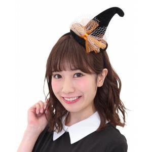 魔女 コスプレ ハロウィン ヘアアクセサリー 髪飾り ウィッチ 魔女の帽子/ ロイヤルウィッチカチューシャ ブラック (880868)|p-kaneko