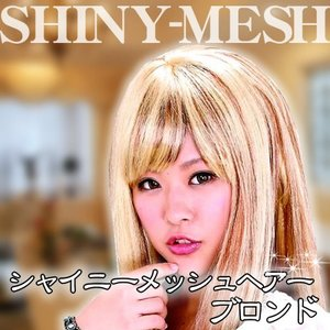 シャイニーメッシュヘアーブロンド ウィッグ かつら カツラ コスプレ (C-0198_008684)|p-kaneko