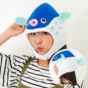 ふぐキャップ おさかな フグの帽子 仮装マスク かぶりもの 変装 パーティーグッズ (C-0235_266257)|p-kaneko