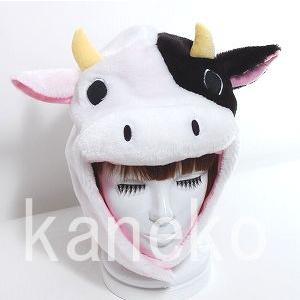 着ぐるみ帽子 ウシ  | 着ぐるみ ぼうし 動物帽子 キャラクターキャップ 仮装 変装 | (C-0290_2658)|p-kaneko