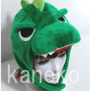 着ぐるみ帽子 カイジュウ  | 着ぐるみ ぼうし 動物帽子 キャラクターキャップ 仮装 変装 | (C-0300_2653)|p-kaneko