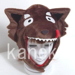 着ぐるみ帽子 オオカミ  | 着ぐるみ ぼうし 動物帽子 キャラクターキャップ 仮装 変装 | (C-0303_2657)|p-kaneko