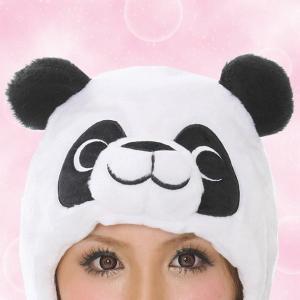 着ぐるみ帽子 パンダ   | 着ぐるみ ぼうし キャラクターキャップ 仮装 変装 | (C-0385_2693)|p-kaneko