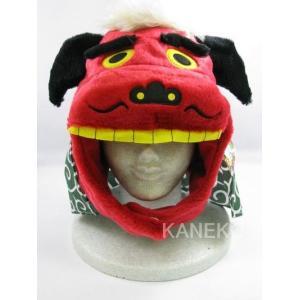 着ぐるみ帽子 シシマイ   | 着ぐるみ ぼうし キャラクターキャップ 仮装 変装 |    (C-0396_2737)|p-kaneko