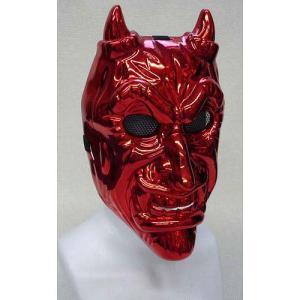 メタリックマスク 赤鬼 |節分 豆まき 仮面 お面 仮装パーティー マスク 変装 仮装| (C-0429_533932)|p-kaneko