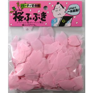 桜ふぶき お花見グッズ 宴会 イベント 盛り上げグッズ パーティーグッズ (B-0262_973032) p-kaneko