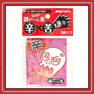 激辛 罰ゲーム茶   /パーティーグッズ 罰ゲーム ドリンク 合コン コンパ 二次会 イベント (B-2057_376789) p-kaneko