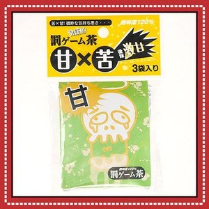 激甘 罰ゲーム茶   /パーティーグッズ 罰ゲーム ドリンク 合コン コンパ 二次会 イベント (B-2058_376796) p-kaneko