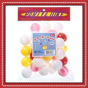 カラーボールミニ(30P)  [抽選 パーティーゲーム くじ引き 二次会 合コン コンパ]【B-2074_778460】|p-kaneko