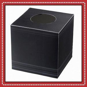 黒の抽選箱  [抽選箱 くじ 罰ゲーム イベント パーティーグッズ 二次会]【B-2080_378967】|p-kaneko