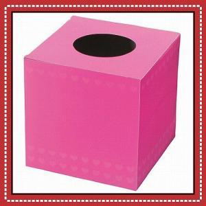 ピンクの抽選箱  [抽選箱 くじ 罰ゲーム イベント パーティーグッズ 二次会]【B-2081_378974】|p-kaneko