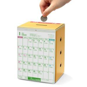 6万円貯まるカレンダー2019 シャッフル型 /貯金箱 貯金 カレンダー 2019 おもしろ 小銭 コイン)(B-2575_048077) p-kaneko
