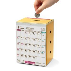 6万円貯まるカレンダー2019 1円プラス型 /貯金箱 貯金 カレンダー 2019 おもしろ 小銭 コイン(B-2577_048060)