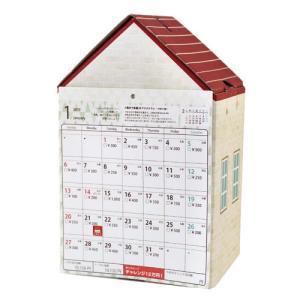 12万円貯まるカレンダー2019 家族みんなで型 /貯金箱 貯金 カレンダー 2019 おもしろ 小銭 コイン(B-2580_048091) p-kaneko