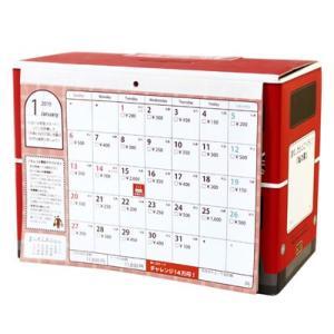 14万円貯まるカレンダー2019 /貯金箱 貯金 カレンダー 2019 おもしろ 小銭 コイン(B-2583_048107) p-kaneko