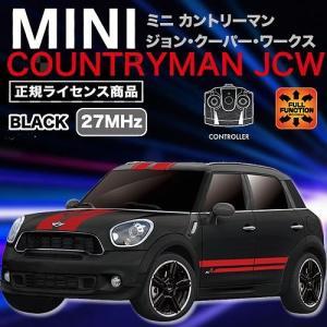 RC MINI COUNTRYMAN JCW2(ブラック)  [ラジコン 車 RCカー ミニ カントリーマン クリスマス プレゼント 子供 男の子]【Z-0167_337618】|p-kaneko