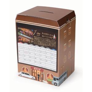 15万円貯まるカレンダー2019 夢のお宿 /カレンダー 卓上 新生活 ギフト 贈り物 貯める 節約 (B-2972_048145) p-kaneko