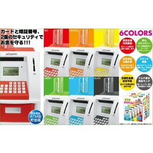 ATMメモリーバンク 6colors  ATM型 貯金箱 新生活グッズ お誕生日プレゼント p-kaneko