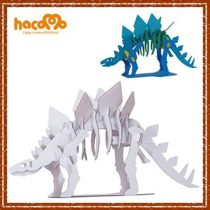hacomo ハコモ /  ステゴサウルス2 (白)    |ダンボール クラフト 工作 夏休み 自由研究 ペーパークラフト | (B-1695_0180)|p-kaneko