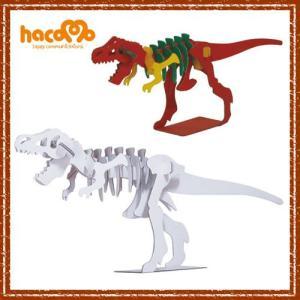 hacomo ハコモ /  ティラノサウルス2 (白)    |ダンボール クラフト 工作 夏休み 自由研究 ペーパークラフト | (B-1700_0173)|p-kaneko