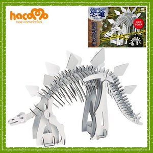 hacomo ハコモ /  ハコモプロ恐竜シリーズ ステゴサウルス   (ダンボール クラフト 工作 夏休み 自由研究 ペーパークラフト) (B-1744_2023)|p-kaneko