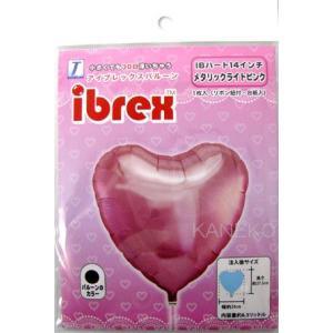 IBREX ハート14インチ メタリックライトピンク |ギフト バルーン バースデー 誕生日 アニバーサリー プレゼント| (B-1754_037226)|p-kaneko