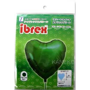 IBREX ハート14インチ メタリックグリーン |ギフト バルーン バースデー 誕生日 記念日 アニバーサリー プレゼント| (B-1758_037318)|p-kaneko