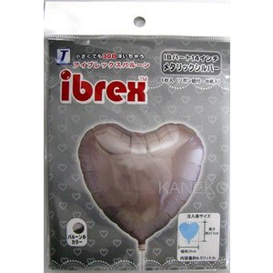 IBREX ハート14インチ メタリックシルバー |ギフト バルーン バースデー 誕生日 記念日 アニバーサリー プレゼント| (B-1759_037325)|p-kaneko