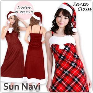 レディースサンタ ロング440    | クリスマス衣装 サンタ コスプレ 女性用 大人衣装 サンタコスチューム ||p-kaneko