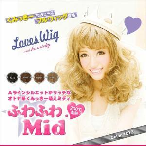 Loveswig×Kumicky ふわふわミディ 『ウィッグ ミディアム くみっきー レディース ウィッグ』|p-kaneko