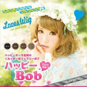 Loveswig×Kumicky ハッピーボブ 『ウィッグ ショート くみっきー レディース ウィッグ』|p-kaneko